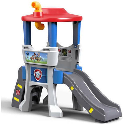 Kids Paw Patrol Hide And BackYard Game Toy