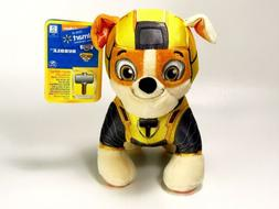 "Paw Patrol 7"" Mighty Pups Rubble Plush Wal-Mart Exclusive St"